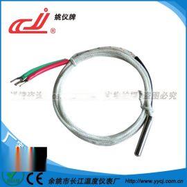 姚仪牌简式傳感器 PT100热电阻 K型、J、E型热电偶 简式温度探头