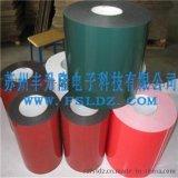 紅膜PE泡棉膠帶|綠膜PE泡棉|工業膠帶