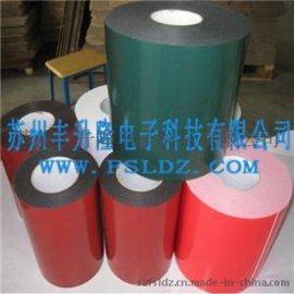红膜PE泡棉胶带|绿膜PE泡棉|工业胶带