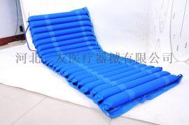 **防褥疮气垫 波动型防褥疮气垫床无便孔护理气垫