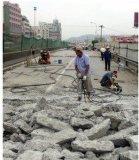 桥面铺装层钢筋混凝土拆除设备
