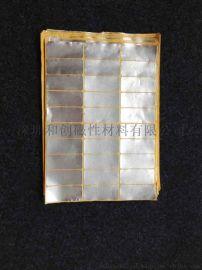 覆铝吸波材料,复合吸波材料