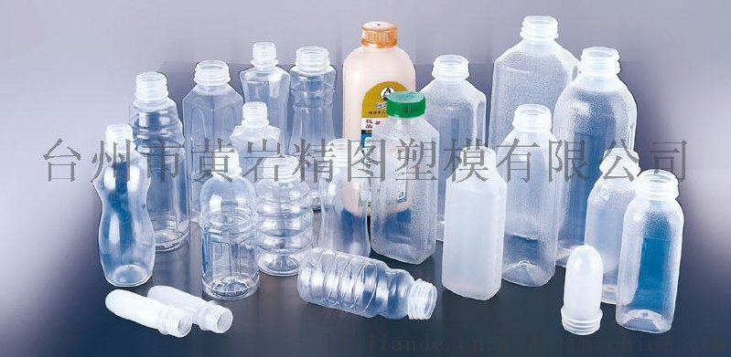 礼品促销塑料杯 饮水杯 太空杯 保温杯 榨汁杯