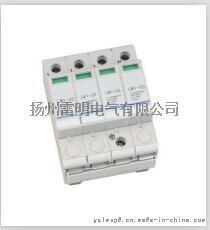 家用浪涌保护器、单相220v电涌保护器