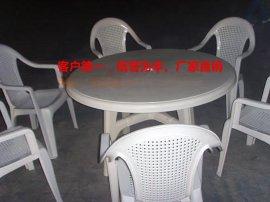 濮阳塑料桌子厂家直销塑料桌子