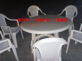 濮陽塑料桌子廠家直銷塑料桌子