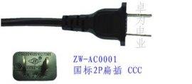 电风扇专用二芯两极电源插头线 国标扁插 1.2-1.8m