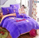 加厚保暖法萊絨套件韓版珊瑚絨被套毛毯法蘭絨牀單四4件套 批發