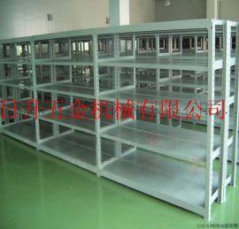 深圳重型货架、东莞货架、厂家货架