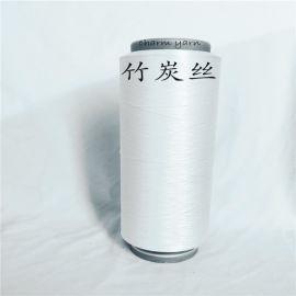 ibamboo、竹炭丝、竹炭涤纶纱线、竹炭宠物面料
