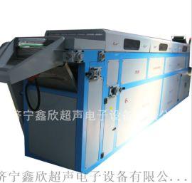 全自动超声波清洗机生产线喷淋清洗线济宁鑫欣