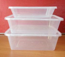 餐盒专用印刷机 一次性快餐盒打包盒印刷机