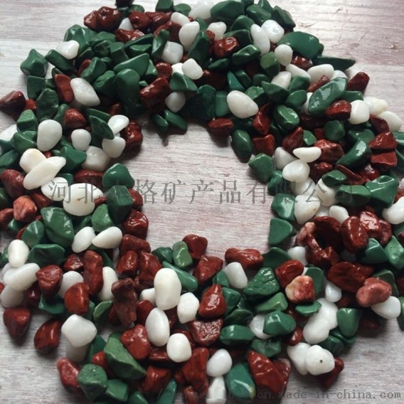 本格供应彩色石子 透水砖  石子 洗米石
