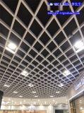 牡丹江铝格栅吊顶 异形铝格栅天花 木纹铝格栅报价