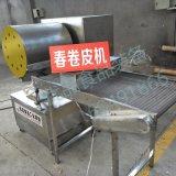电磁烤鸭饼生产线 电磁春卷皮机 电磁烙馍机