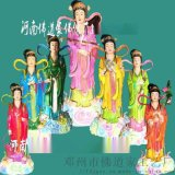 河南七仙女廠家 七仙女圖片 七姑娘神像
