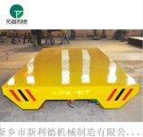 液压小台车KPX蓄电池电动平板车钢包运输车