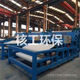 洗砂泥浆脱水机  洗砂泥浆处理设备厂家选山东核工