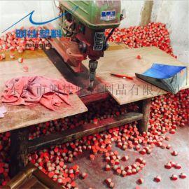 18新型EVA球 专业生产EVA海绵弹球