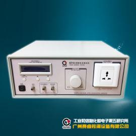 赛宝仪器 安规仪器 接触电流测试仪(广州赛睿)