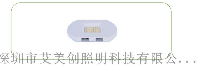 IP66免驱动线性ACLED路灯40W道路灯 线性
