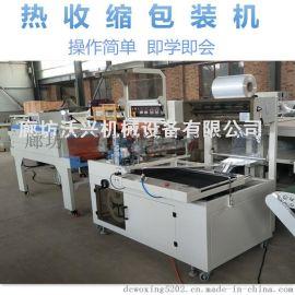 河北沃兴,餐具全自动热收缩包装机械厂家