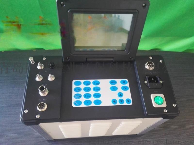 自動煙塵煙氣檢測儀 煙塵採樣器 煙塵分析儀