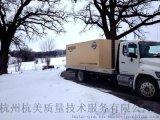ISTA6 AMAZON    包装运输测试