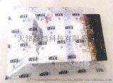 天津西青區 快遞氣泡防震國際快遞小氣泡膜信封袋