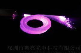 D250照明装饰LED塑料光纤 深圳LED塑料光纤