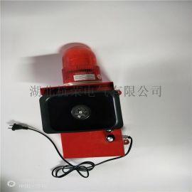 声光报警器防爆声光报警器一体化声光报警器