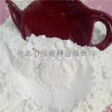 腻子粉用氢氧化钙 塑料助剂用氢氧化钙 现货氢氧化钙