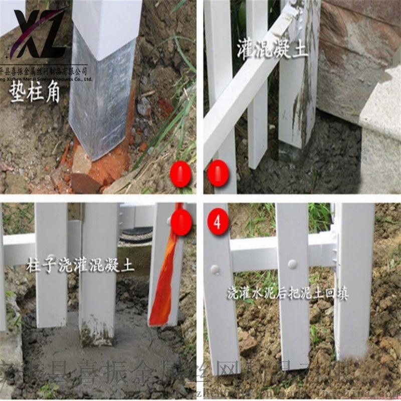 草坪护栏安装、便于安装草坪围栏、花草篱笆防护栏