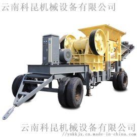云南昆明移动式破碎制砂机 移动制砂机 本地厂家
