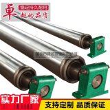 专业生产镀铬弧形辊,质量保证,价格优惠