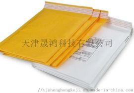 河北省文安气泡袋 快递袋 包装袋LDPE