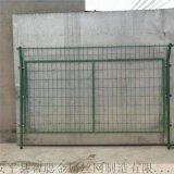 框架护栏 框架护栏网