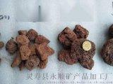 北京供应鱼缸装饰用高吸附性火山石颗粒