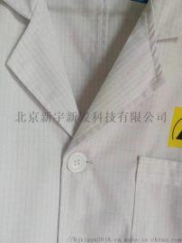 防静电大褂,TC棉防静电服,无尘服,洁净服