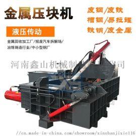 小型金属废料打包机卧式液压钢筋压块机报废汽车压块机