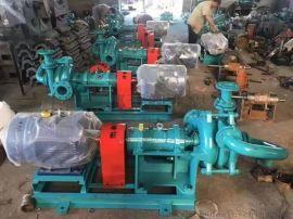 河北压滤机入料专用泵,环保板框压滤机