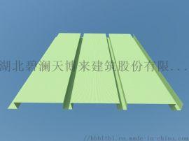 碧澜天竖铺板YX36-266-800彩钢压型板
