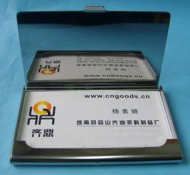 不锈钢名片盒(CN-1276)