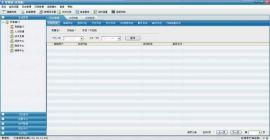 中国u盘管理软件行业**