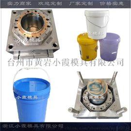 浙江塑胶注塑模具厂家专业做13升包装桶注射模具厂家