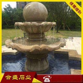 黄锈石石材风水球 大型石材风水球 风水球大理石