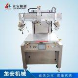 6080自動絲印機 塑料按鍵網印機 薄膜開關絲印機