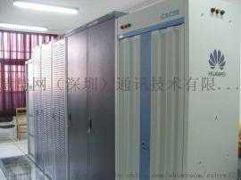 华为CC08数字程控交换机单板配套用户电缆