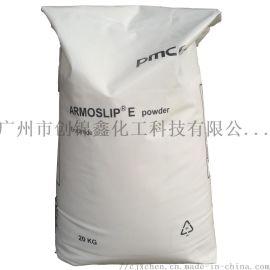 广州现货阿克苏(PMC)芥酸酰胺 油墨塑料爽滑剂
