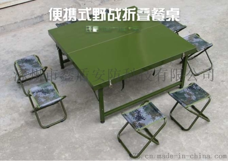 [鑫盾安防]户外野战军绿折叠餐桌 野战手提折叠餐桌XD9